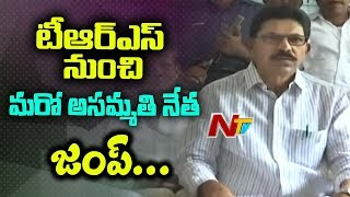 Former MP Ramesh Rathore Says Good Bye to TRS Party | Adilabad Politics | OTR | NTV