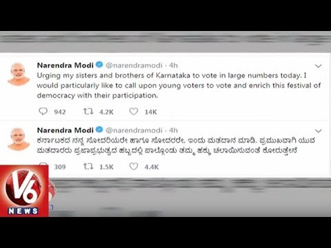 Narendra Modi on Twitter: I Would Particularly Like To Call Young Voters To Vote | V6 News