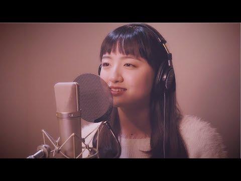 シェネル「Happiness」鈴木瑛美子カバーVer
