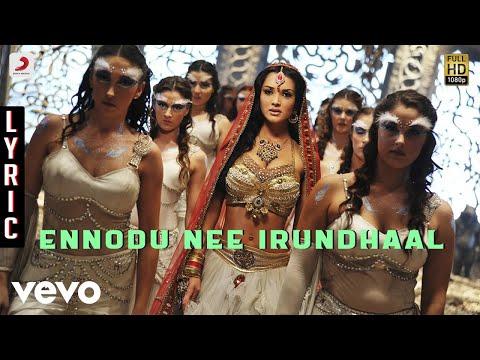 I - Ennodu Nee Irundhaal Lyric | A.r. Rahman | Vikram | Shankar video