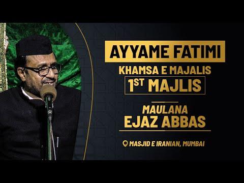 1st Majlis Aza e fatemi (s.a) By Maulana Ejaz Abbas    Masjid E Iranian Mumbai   1441 Hijri 2020