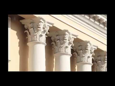 Город Тамбов