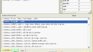 Homeopathic Bangla Software Bio-Tech-Nux Learning