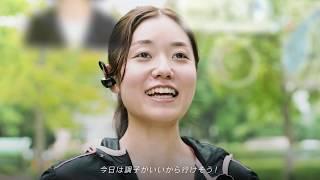動画:デジタル対話サービスが描く未来 保険サービス編