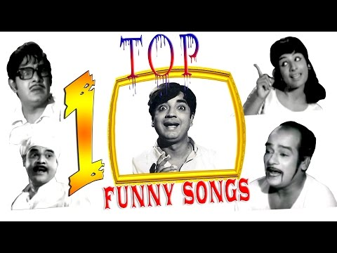 Top 10 Funniest songs | Malayalam Audio Jukebox