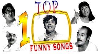 Top 10 Funniest songs | Malayalam Audio Jukebox