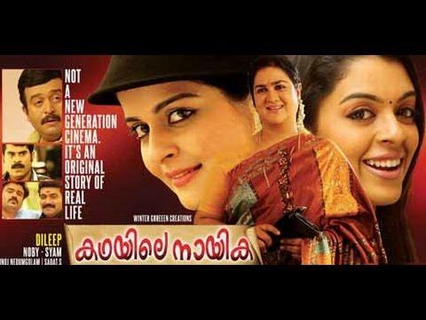 Kadhayile Nayika 2011:full Malayalam Movie video
