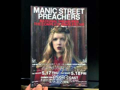 MANIC STREET PREACHERS - FURTHER AWAY (JAMES ACOUSTIC SOLO)