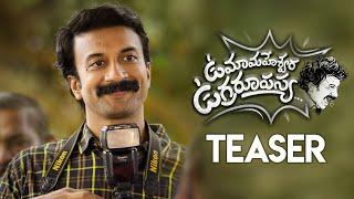 Uma Maheswara Ugra Roopasya Movie Review, Rating, Story, Cast & Crew