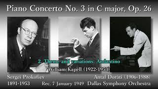 Prokofiev: Piano Concerto No. 3, Kapell & Doráti (1949) プロコフィエフ ピアノ協奏曲第3番 カペル&ドラティ