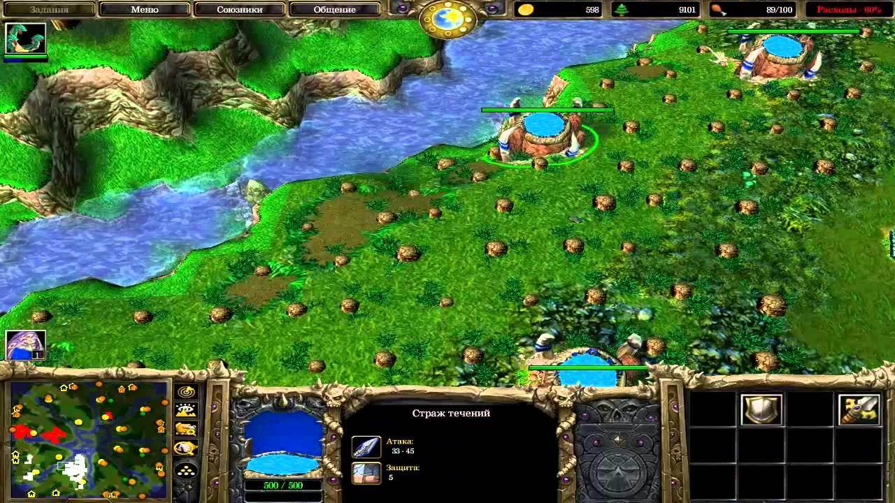 Скачать Карты Для Варкрафт 3 Фрозен Трон Сражения