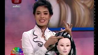 Nugasewana Hairstyle  2018-05-16