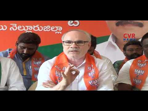AP BJP  Karnati Anjaneya Reddy  Commetns on  Alliance CONGRESS, TDP  | Nellore  | CVR NEWS