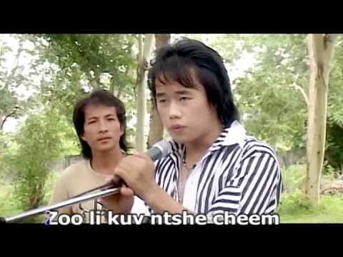 Tub Ntxawg Yaj- Cheem Tsis Tau Koj Instrumental