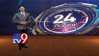 24 Hours 24 News   21 11 2017