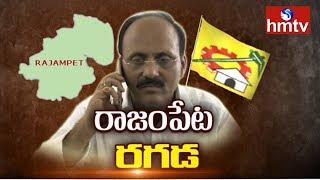 TDP Leaders Meda Mallikarjuna Reddy Vs Adinarayana Reddy  | hmtv
