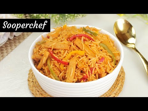 Sausage And Pepper Rice Recipe By SooperChef