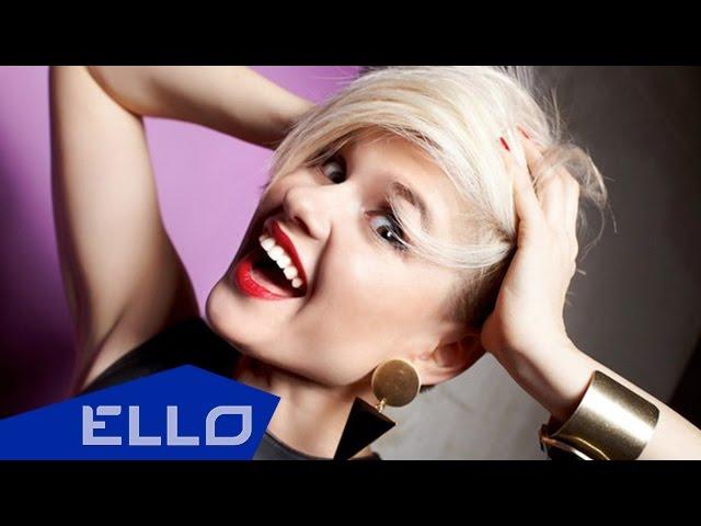 MeLana - We Can Dance All Night / ELLO World /