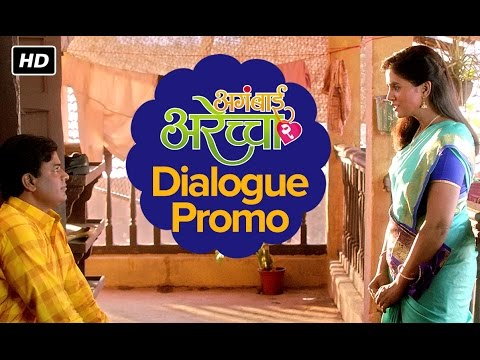 Everybody Wants An NRI! | Dialogue Promo | Aga Bai Arechyaa 2