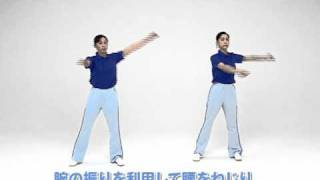 download lagu Radio Taiso Workout  Ⅰ gratis