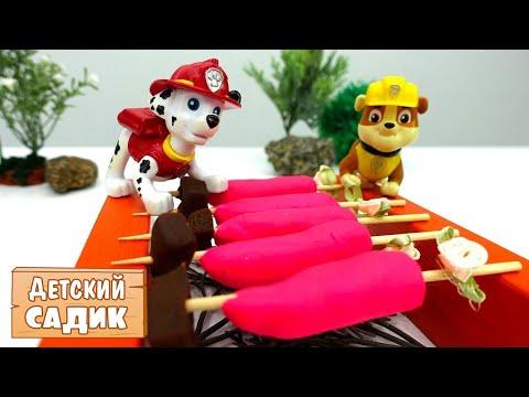 Видео для детей про #игрушки: Щенячий патруль и Тетя Маша. Детский сад Капуки кануки
