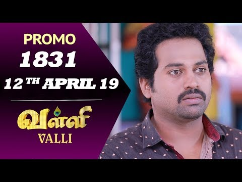 Valli Promo 12-04-2019 Sun Tv Serial Online