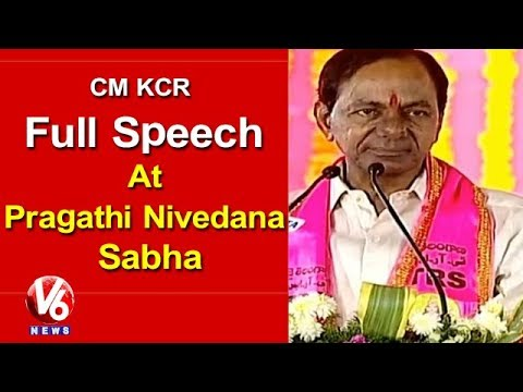 CM KCR Speech At Pragathi Nivedana Sabha | Kongara Kalan | Full Video | V6 News