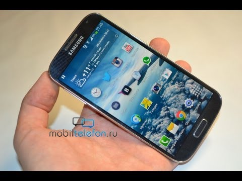 Обзор Samsung Galaxy S4 ч.1 (review): дизайн. корпус. игры. бенчмарки. звук