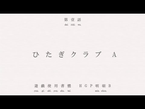 Bakemonogatari Portable `Hitagi Crab` Trailer