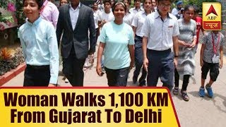 Woman Walks 1,100 KM From Gujarat To Delhi To Spread Awareness About Plastic Pollution | ABP News