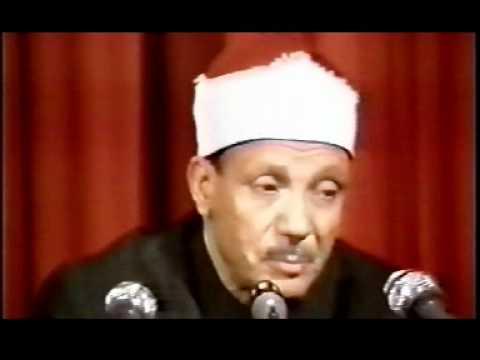 0317 Qirat-husn E Qirat-qari Abdul Basit- 1989-01-18 Lahore.dat video