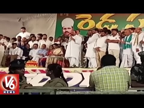 Reddy Community Members Demands For Separate Corporation | Hyderabad | V6 News