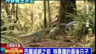 8 Front News-Tarbosaurus, the Mightiest Ever