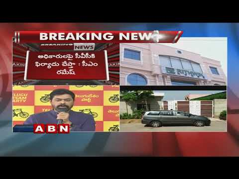 TDP MP CM Ramesh Face to Face over I-T Raids on him | ABN Telugu