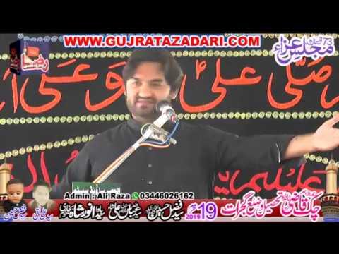 Zakir Muntazir Mehdi | 19 Muharram 2019 | Qazi Chak Gujrat || Raza Production