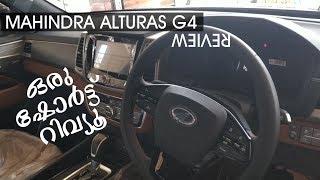 Mahindra Alturas Review in Malayalam   Walkaround review of Mahindra Alturas G4 2019