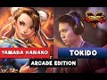Tokido Vs Yamada S Fantastic Chun Li Akuma Vs Chun Li Street Fighter V Arcade Edition mp3