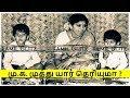 மு க முத்து யார் தெரியுமா   M K Muthu Biography   Tamil Glitz