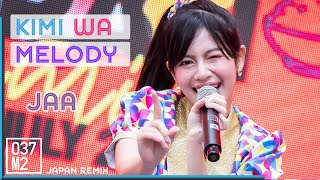 190714 BNK48 Jaa - Kimi wa Melody @ Japan Remix [Fancam 4K 60p]