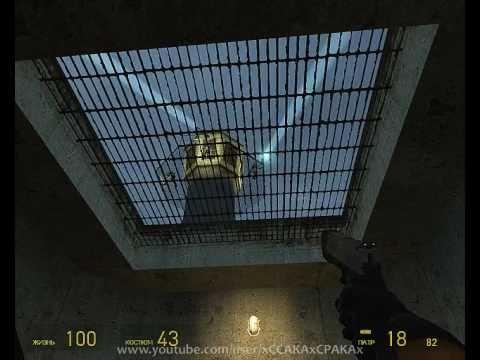 Half-Life 2 прохождение - Глава 8 (продолжение) - [2/6]