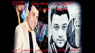 أحمد عامر الايام دي وهديلك فرصه اخيره الوحش شريف الغمراوى 2016