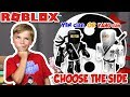CHOOSE THE SIDE In ROBLOX NINJA ASSASSIN | WHICH ONE?! (DARK OR LIGHT)