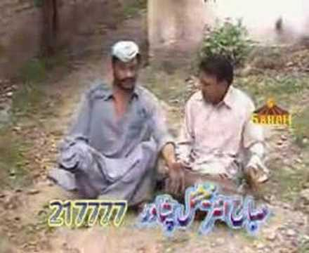Pashto Drama Palishee Part7 video