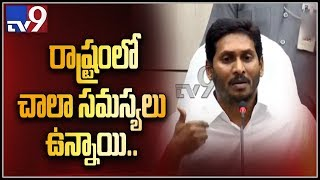 Jagan invites Modi for swearing in ceremony in Vijayawada