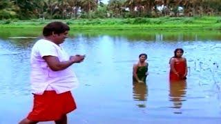 நானும் குளிக்க வரட்டுமா கண்ணே # சிரிங்க 100 % சிரிப்பு உறுதி # Goundamani, Senthil, COmedys
