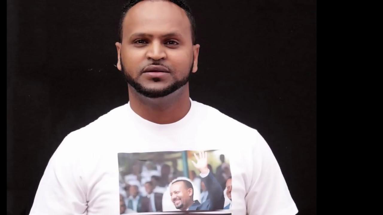 Ethiopian Music Amahric New Ethiopian Music 2018