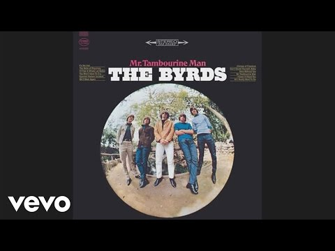 Byrds - You Wont Have To Cry