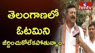 Ponguleti Sudhakar Reddy Face To Face Over Telangana Election Results | hmtv
