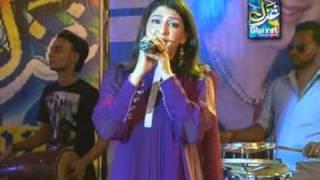 SHEHLA GUL ALBUM 3 JADU EID SHOW CHA KAYA DILBER AA DHAR(((SAGAR)))