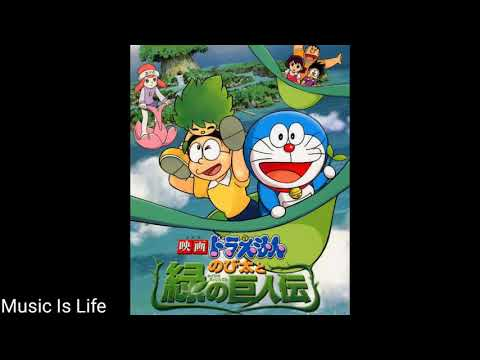 Ost Doraemon The Movie (Doraemon: Nobita and the Green Giant Legend (2008)) thumbnail